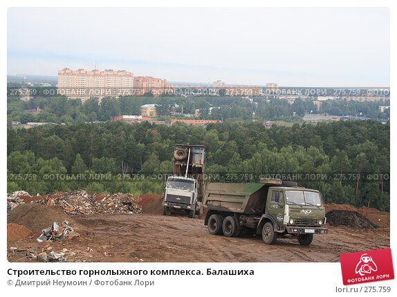 Строительство горнолыжного комплекса. Балашиха, эксклюзивное фото № 275759, снято 16 августа 2006 г. (c) Дмитрий Нейман / Фотобанк Лори