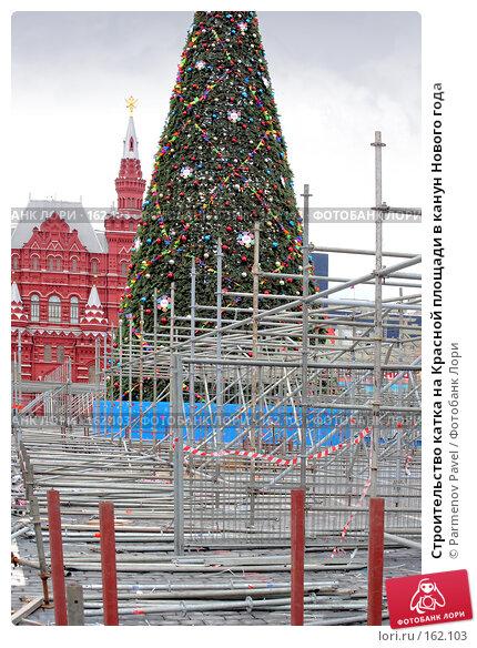 Строительство катка на Красной площади в канун Нового года, фото № 162103, снято 21 декабря 2007 г. (c) Parmenov Pavel / Фотобанк Лори
