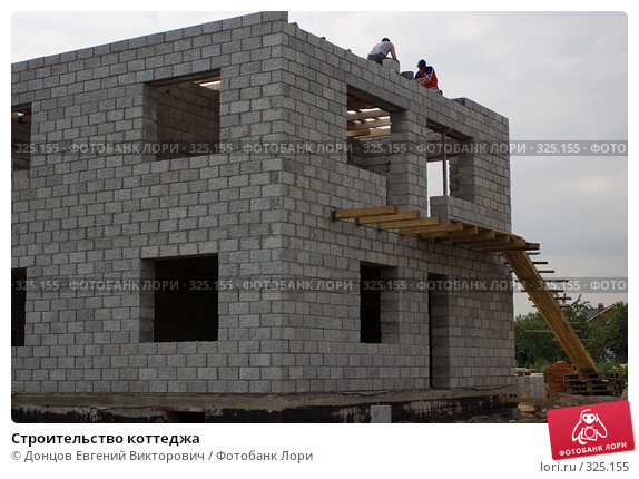 Строительство коттеджа, фото № 325155, снято 16 июня 2008 г. (c) Донцов Евгений Викторович / Фотобанк Лори