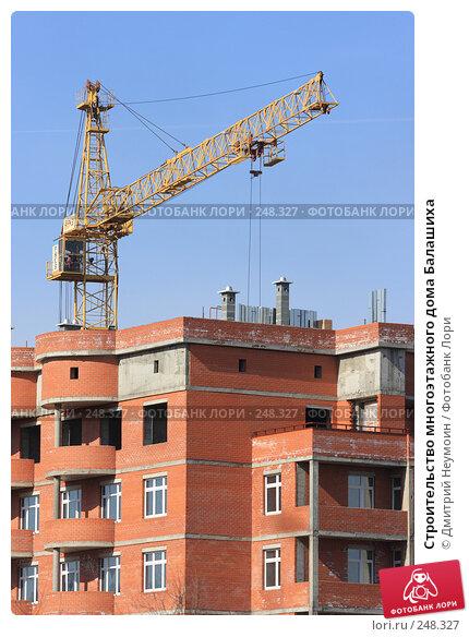 Строительство многоэтажного дома Балашиха, эксклюзивное фото № 248327, снято 3 апреля 2008 г. (c) Дмитрий Неумоин / Фотобанк Лори