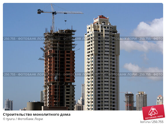Строительство монолитного дома, фото № 250755, снято 3 апреля 2008 г. (c) tyuru / Фотобанк Лори