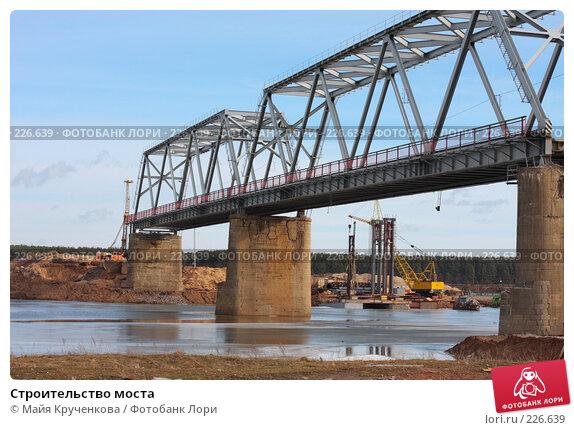 Строительство моста, фото № 226639, снято 24 февраля 2008 г. (c) Майя Крученкова / Фотобанк Лори