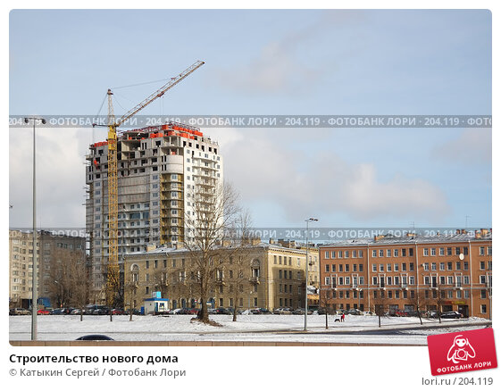 Строительство нового дома, фото № 204119, снято 16 февраля 2008 г. (c) Катыкин Сергей / Фотобанк Лори