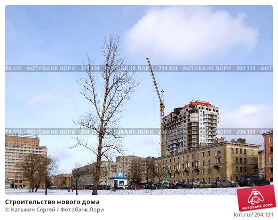 Строительство нового дома, фото № 204131, снято 16 февраля 2008 г. (c) Катыкин Сергей / Фотобанк Лори
