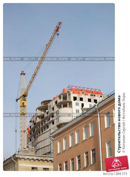 Строительство нового дома, фото № 204171, снято 16 февраля 2008 г. (c) Катыкин Сергей / Фотобанк Лори