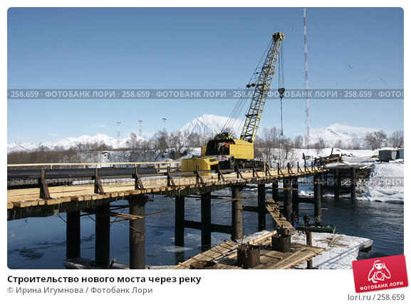 Строительство нового моста через реку, фото № 258659, снято 9 марта 2008 г. (c) Ирина Игумнова / Фотобанк Лори