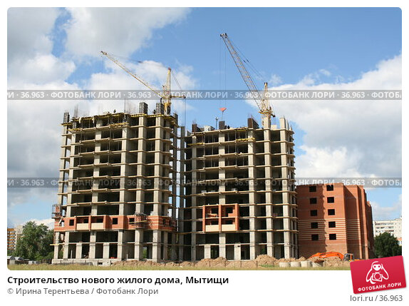 Купить «Строительство нового жилого дома, Мытищи», эксклюзивное фото № 36963, снято 2 июля 2006 г. (c) Ирина Терентьева / Фотобанк Лори