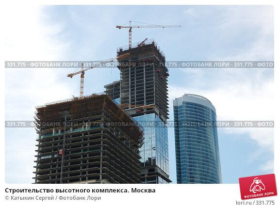 Строительство высотного комплекса. Москва, фото № 331775, снято 13 июня 2008 г. (c) Катыкин Сергей / Фотобанк Лори