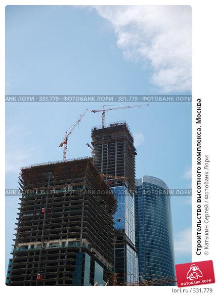 Строительство высотного комплекса. Москва, фото № 331779, снято 13 июня 2008 г. (c) Катыкин Сергей / Фотобанк Лори
