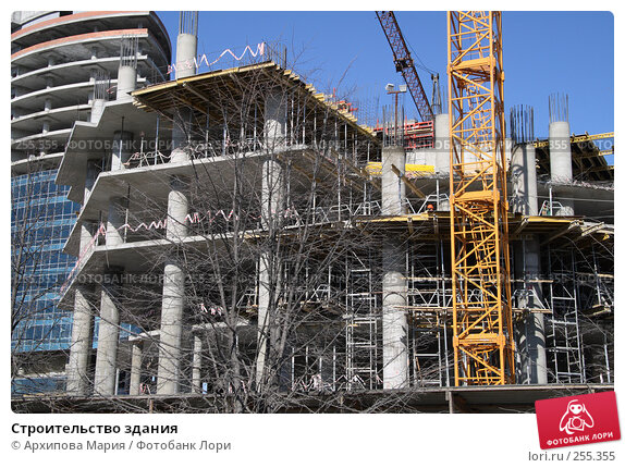 Купить «Строительство здания», фото № 255355, снято 17 апреля 2008 г. (c) Архипова Мария / Фотобанк Лори