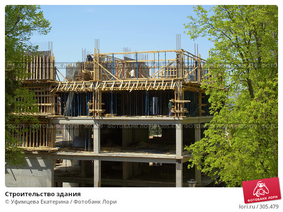 Строительство здания, фото № 305479, снято 26 июля 2017 г. (c) Уфимцева Екатерина / Фотобанк Лори