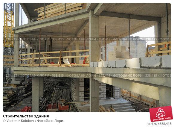 Купить «Строительство здания», фото № 338415, снято 19 июня 2008 г. (c) Vladimir Kolobov / Фотобанк Лори