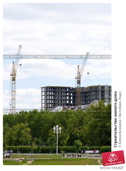 Строительство жилого дома, эксклюзивное фото № 314827, снято 8 июня 2008 г. (c) Елена Блохина / Фотобанк Лори