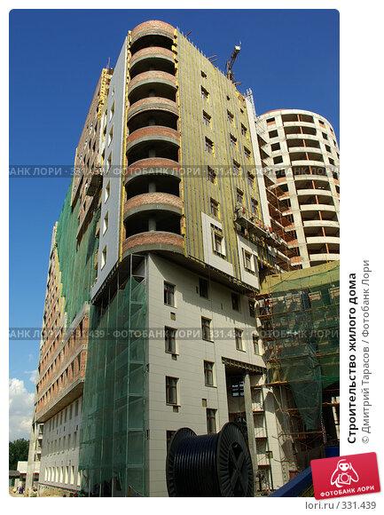 Строительство жилого дома, фото № 331439, снято 20 июня 2008 г. (c) Дмитрий Тарасов / Фотобанк Лори
