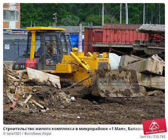 Строительство жилого комплекса в микрорайоне «1 Мая», Балашиха, Московская область, эксклюзивное фото № 310743, снято 4 июня 2008 г. (c) lana1501 / Фотобанк Лори