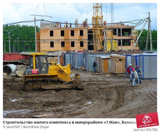 Строительство жилого комплекса в микрорайоне «1 Мая», Балашиха, Московская область, эксклюзивное фото № 310755, снято 4 июня 2008 г. (c) lana1501 / Фотобанк Лори