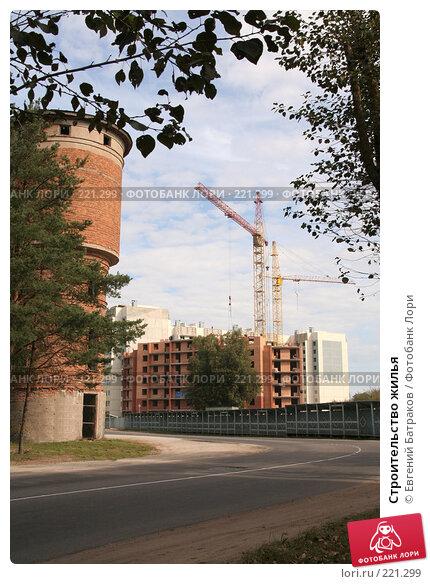 Строительство жилья, фото № 221299, снято 20 августа 2007 г. (c) Евгений Батраков / Фотобанк Лори