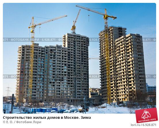 Купить «Строительство жилых домов в Москве. Зима», фото № 6928871, снято 25 января 2015 г. (c) Екатерина Овсянникова / Фотобанк Лори