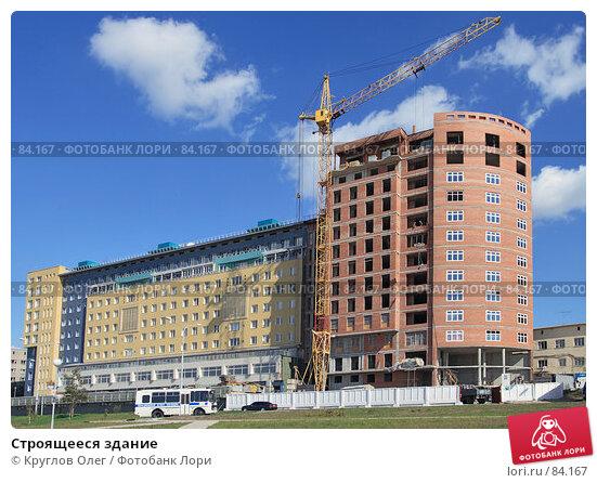Строящееся здание, фото № 84167, снято 12 сентября 2007 г. (c) Круглов Олег / Фотобанк Лори
