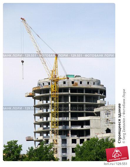 Строящееся здание, фото № 129551, снято 3 июня 2005 г. (c) Serg Zastavkin / Фотобанк Лори