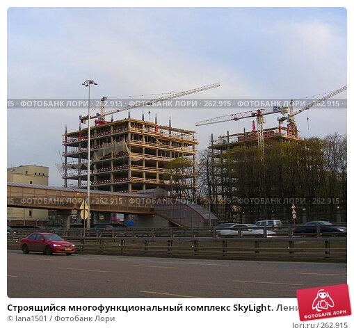 Строящиеся дома в Москве, эксклюзивное фото № 262915, снято 23 апреля 2008 г. (c) lana1501 / Фотобанк Лори
