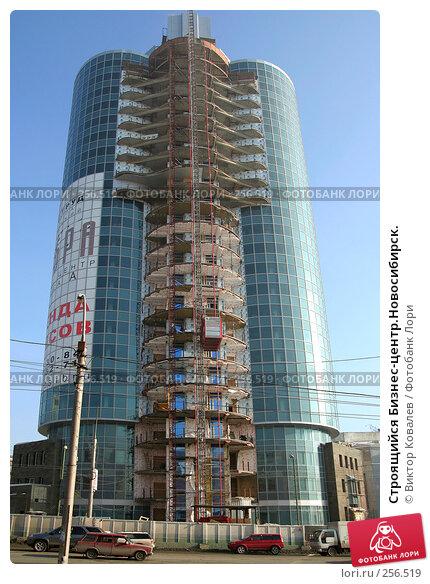 Строящийся Бизнес-центр.Новосибирск., фото № 256519, снято 5 марта 2008 г. (c) Виктор Ковалев / Фотобанк Лори
