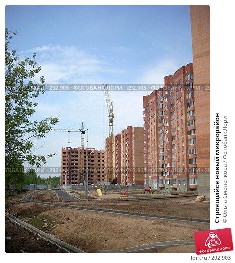 Строящийся новый микрорайон, фото № 292903, снято 20 мая 2008 г. (c) Ольга Смоленкова / Фотобанк Лори