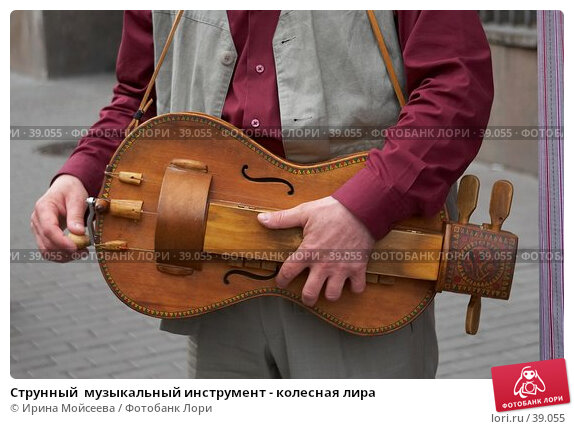 Струнный  музыкальный инструмент - колесная лира, эксклюзивное фото № 39055, снято 23 июня 2006 г. (c) Ирина Мойсеева / Фотобанк Лори