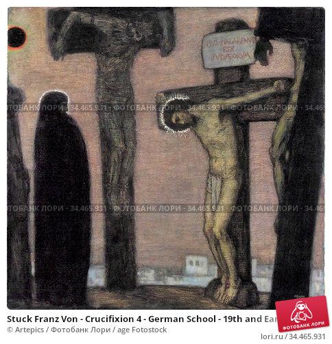 Stuck Franz Von - Crucifixion 4 - German School - 19th and Early ... Редакционное фото, фотограф Artepics / age Fotostock / Фотобанк Лори