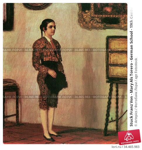 Stuck Franz Von - Mary Als Torero - German School - 19th Century. Редакционное фото, фотограф Artepics / age Fotostock / Фотобанк Лори