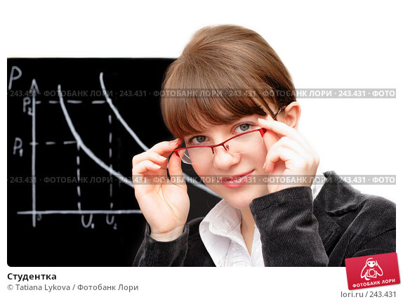 Студентка, фото № 243431, снято 30 марта 2008 г. (c) Tatiana Lykova / Фотобанк Лори
