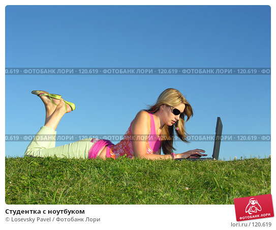 Студентка с ноутбуком, фото № 120619, снято 20 августа 2005 г. (c) Losevsky Pavel / Фотобанк Лори