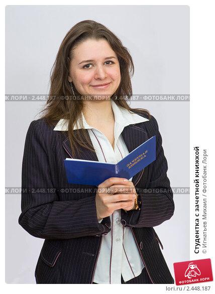 Красивые студентки с зачеткой фото #12