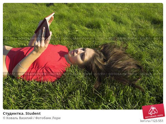 Купить «Студентка. Student», фото № 123551, снято 17 марта 2018 г. (c) Коваль Василий / Фотобанк Лори