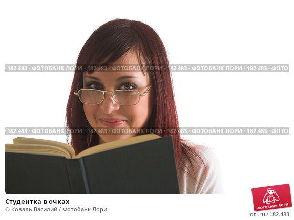 Студентка в очках, фото № 182483, снято 23 ноября 2006 г. (c) Коваль Василий / Фотобанк Лори