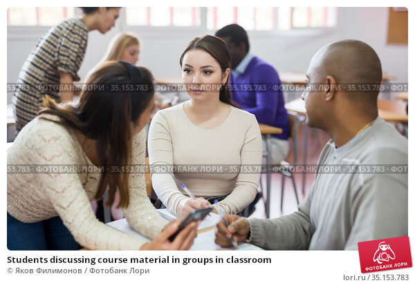 Students discussing course material in groups in classroom. Стоковое фото, фотограф Яков Филимонов / Фотобанк Лори