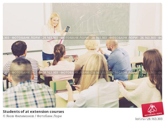 Купить «Students of at extension courses», фото № 28163303, снято 21 марта 2018 г. (c) Яков Филимонов / Фотобанк Лори
