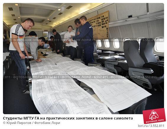 Купить «Студенты МГТУ ГА на практических занятиях в салоне самолета», фото № 3552811, снято 24 мая 2012 г. (c) Юрий Пирогов / Фотобанк Лори