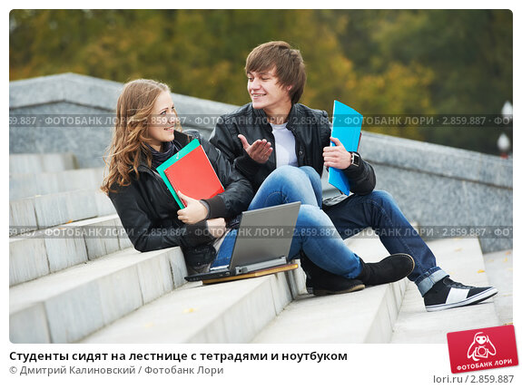 Купить «Студенты сидят на лестнице с тетрадями и ноутбуком», фото № 2859887, снято 8 ноября 2018 г. (c) Дмитрий Калиновский / Фотобанк Лори