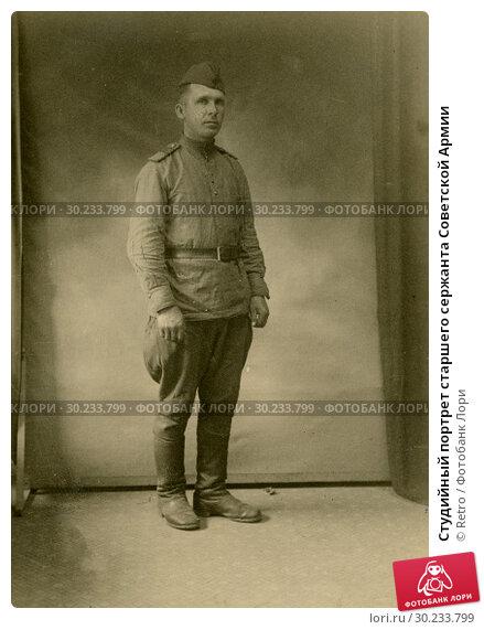 Студийный портрет старшего сержанта Советской Армии. Стоковое фото, фотограф Retro / Фотобанк Лори