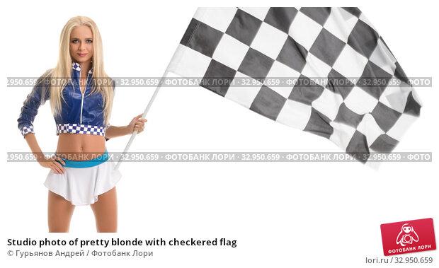 Studio photo of pretty blonde with checkered flag. Стоковое фото, фотограф Гурьянов Андрей / Фотобанк Лори