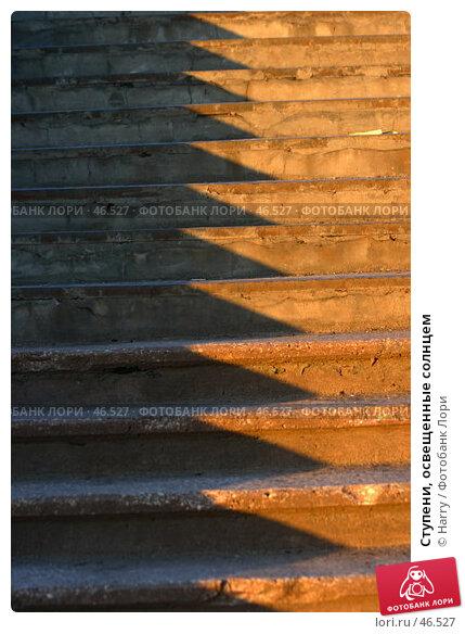 Ступени, освещенные солнцем, фото № 46527, снято 14 июня 2005 г. (c) Harry / Фотобанк Лори