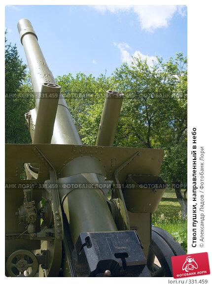Ствол пушки, направленный в небо, фото № 331459, снято 21 июня 2008 г. (c) Александр Лядов / Фотобанк Лори