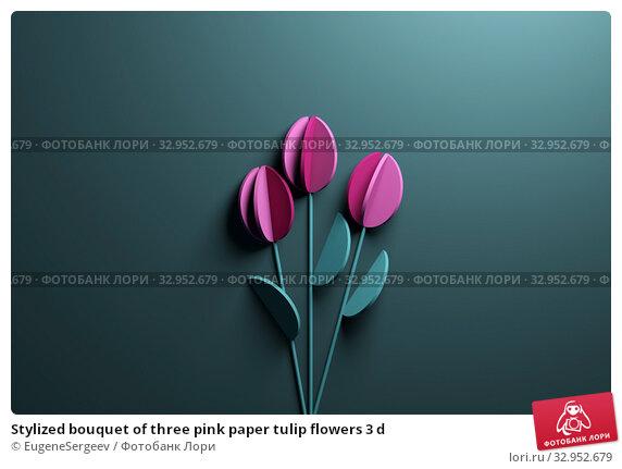 Stylized bouquet of three pink paper tulip flowers 3 d. Стоковая иллюстрация, иллюстратор EugeneSergeev / Фотобанк Лори