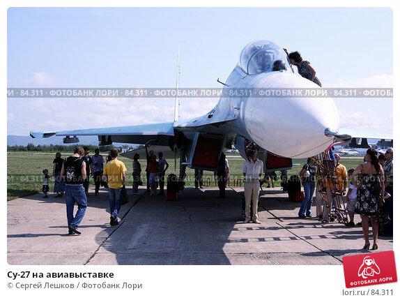 Су-27 на авиавыставке, фото № 84311, снято 15 декабря 2007 г. (c) Сергей Лешков / Фотобанк Лори