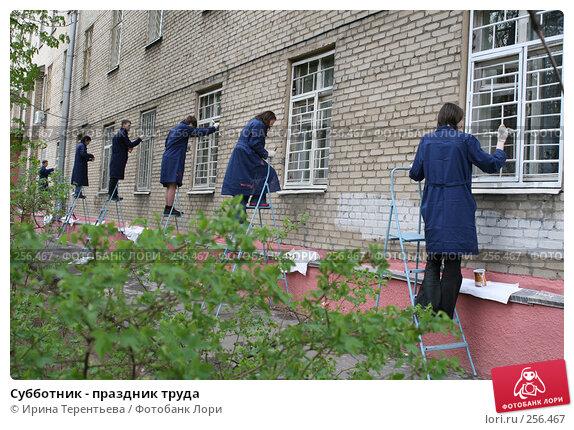 Субботник - праздник труда, эксклюзивное фото № 256467, снято 19 апреля 2008 г. (c) Ирина Терентьева / Фотобанк Лори