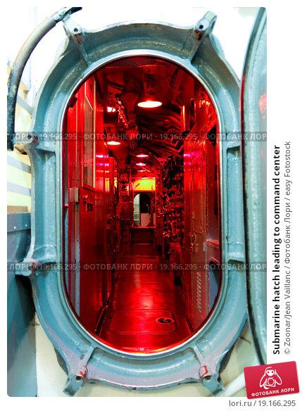 холодильник на подводной лодке