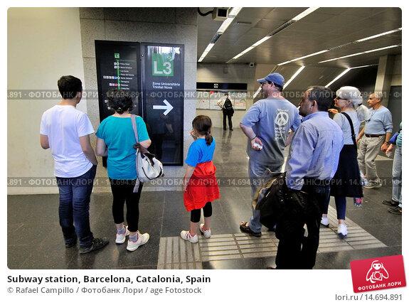 Купить «Subway station, Barcelona, Catalonia, Spain», фото № 14694891, снято 22 февраля 2019 г. (c) age Fotostock / Фотобанк Лори