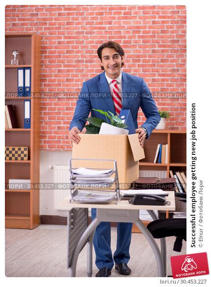 Successful employee getting new job position. Стоковое фото, фотограф Elnur / Фотобанк Лори