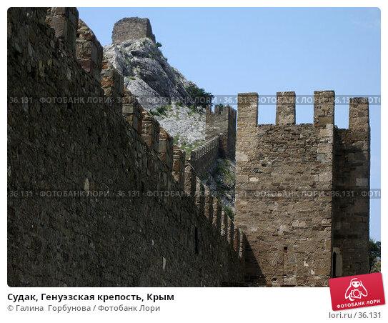 Судак, Генуэзская крепость, Крым, фото № 36131, снято 18 июня 2005 г. (c) Галина  Горбунова / Фотобанк Лори